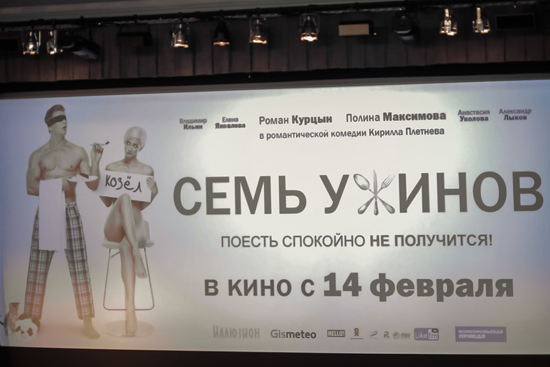 SemUzhinov_001