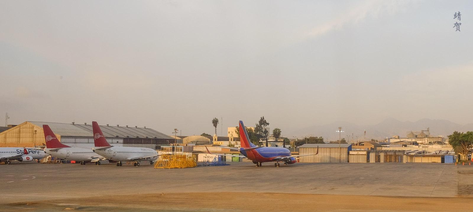 Odd Southwest plane