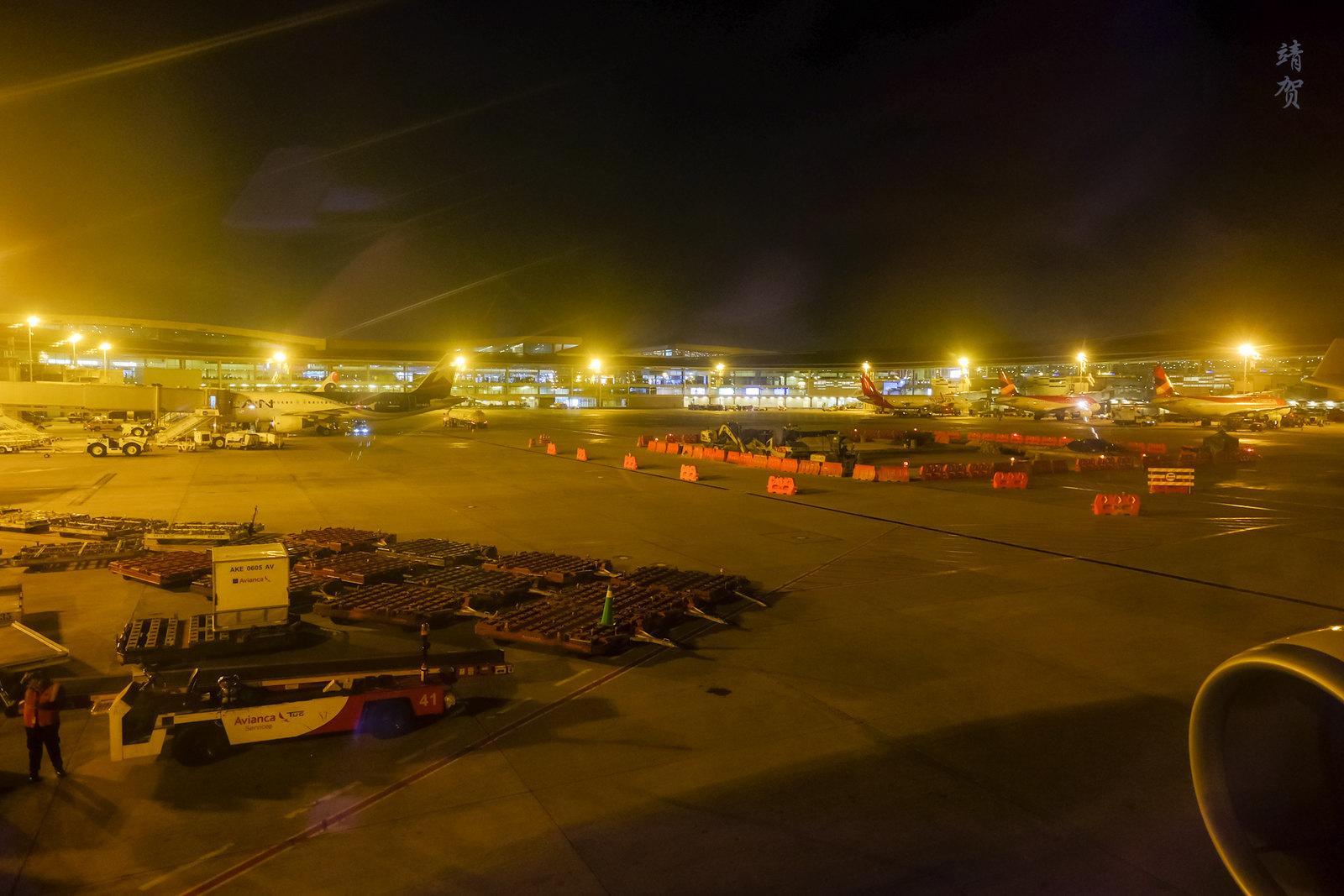 Arrival at Bogotá