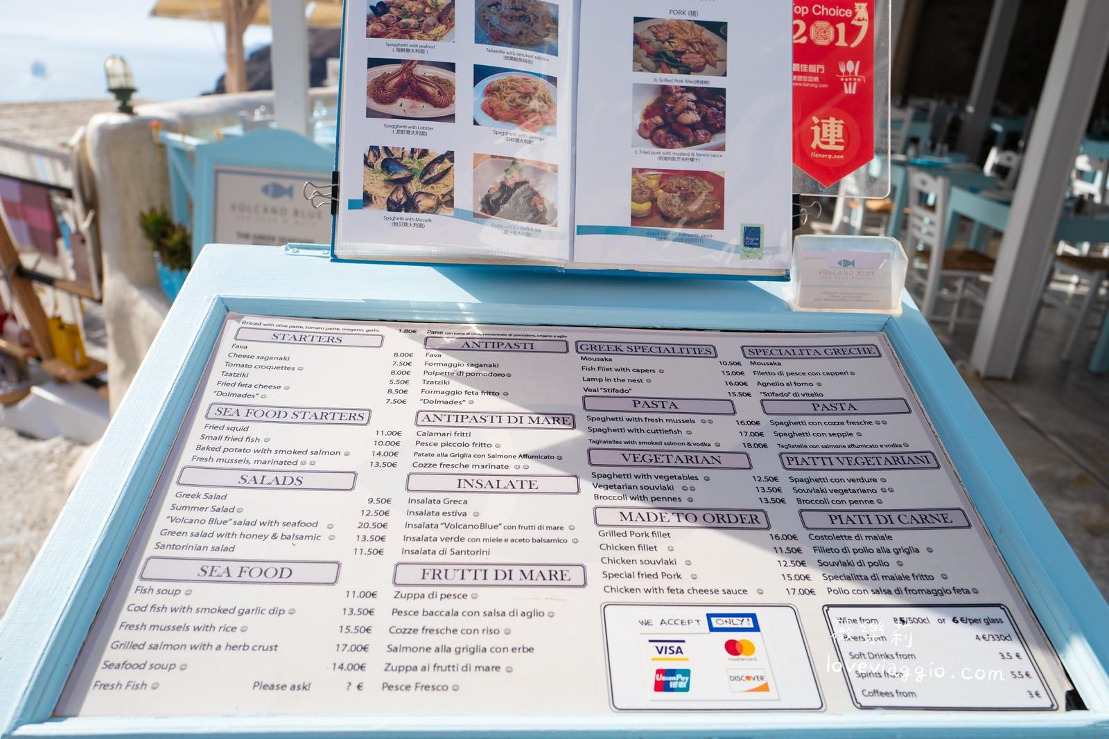 【希臘聖托里尼 Santorini】Volcano Blue費拉大街上的高人氣海鮮餐廳 @薇樂莉 Love Viaggio | 旅行.生活.攝影