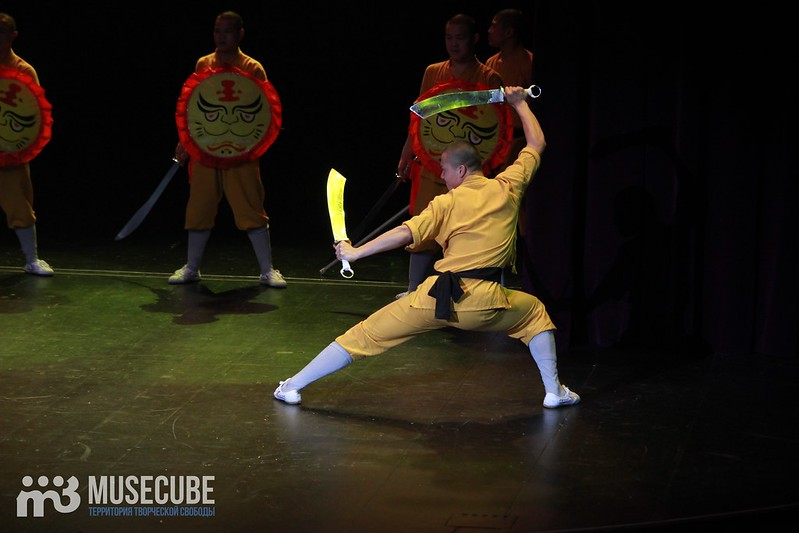 Shaolin'_061