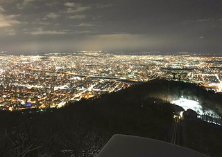 Sapporo, Hokkaido, Japan 2018 402 | by Travel Dave UK