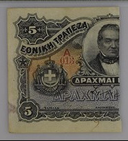 1922 Greece, National Bank 5 Drachmai half | by Numismatic Bibliomania Society