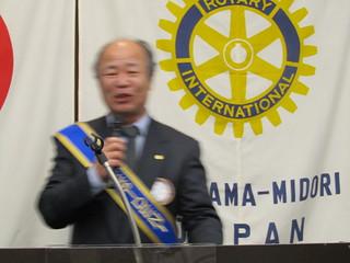 20190123_2359th_017   by Rotary Club of YOKOAHAMA-MIDORI