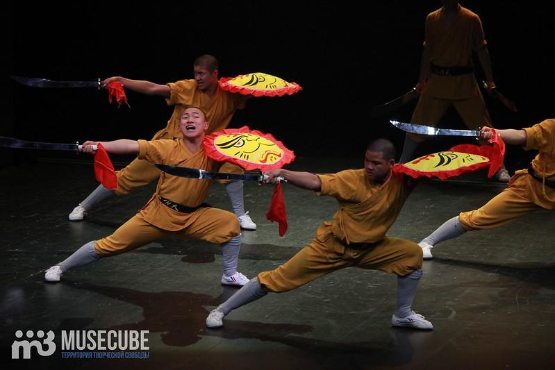 Shaolin'_060
