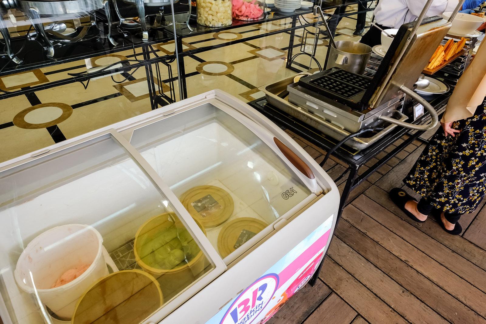 Ice cream section
