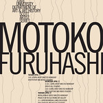 Motoko Furuhashi poster – 2017
