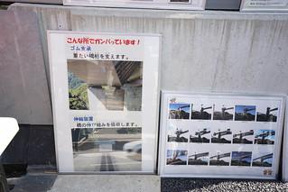 20190217-DSC03050.jpg | by tokyoescalator