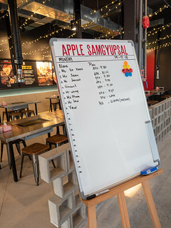 Check your reservation on the whiteboard at Apple Samgyupsal Korean Barbeque Restaurant, Jaya One | by huislaw