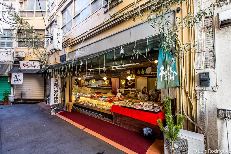 Los dorayakis de Sen'nari Monaka Honpo estaban deliciosos