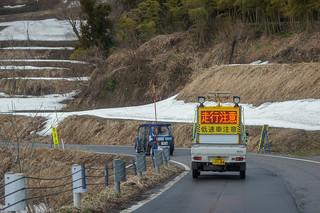 自動運転サービス実証実験 | by icoro.photos