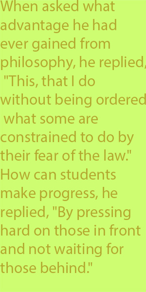 "5-1 how can students make progress, he replied, ""By pressing hard on those in front and not waiting for those behind."""