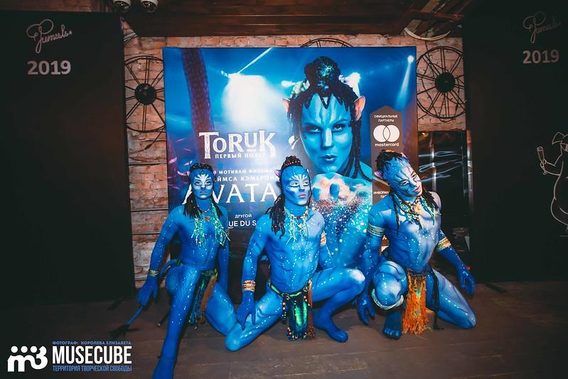 Cirque_du_Soleil_Toruk-9