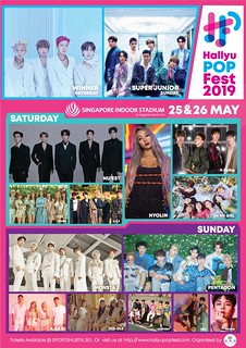 HallyuPopFest 2019 | by sgXCLUSIVE
