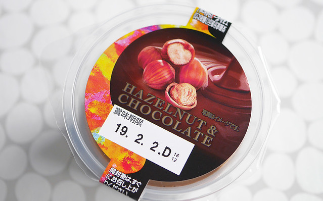 1060x660 andeico HAZELNUT & CHOCOLATE
