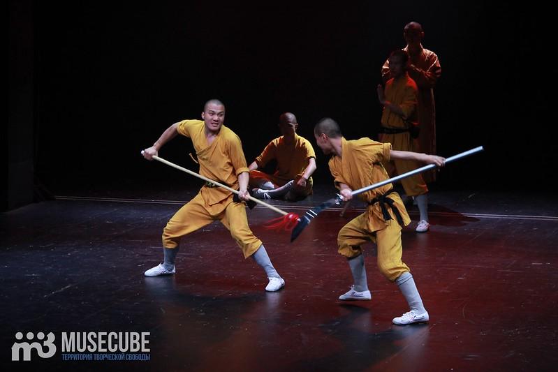 Shaolin'_071