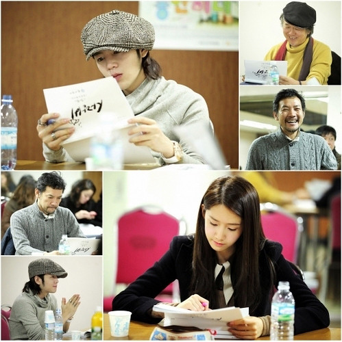 News] Love Rain starts 2012 filming, Jung Jin-young joins