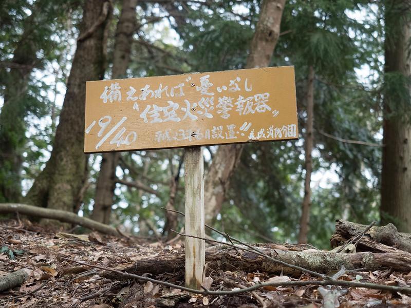 20170317-愛宕山_0126.jpg