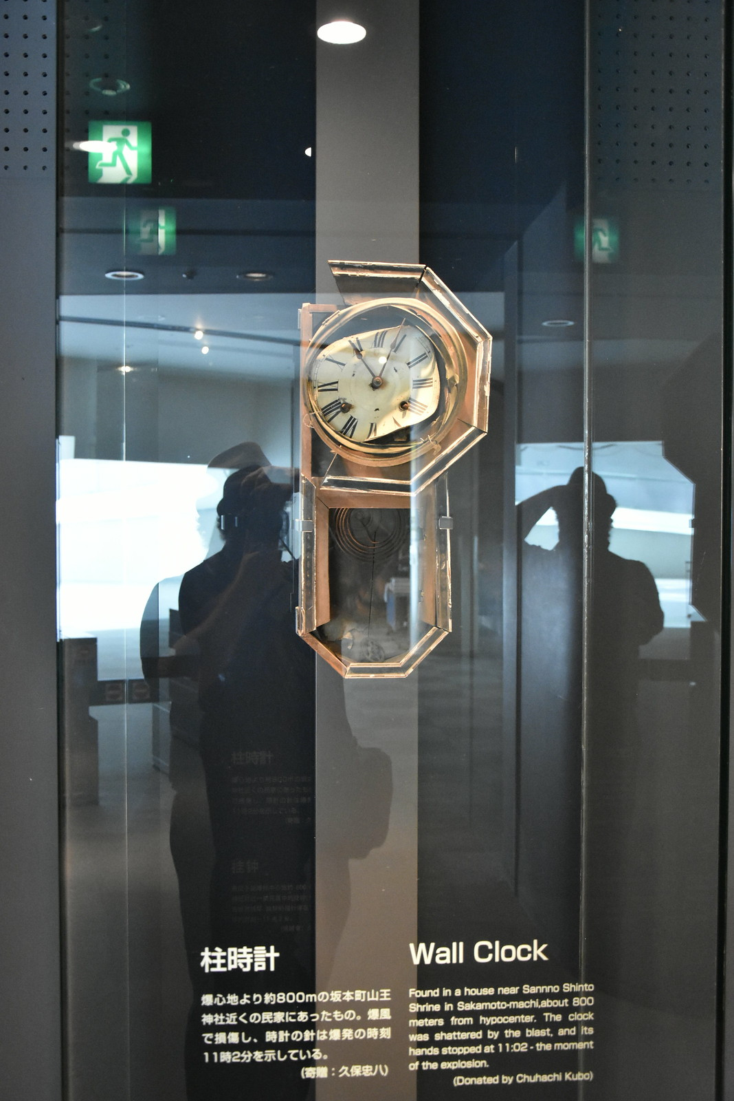 Nagasaki - musée de la bombe