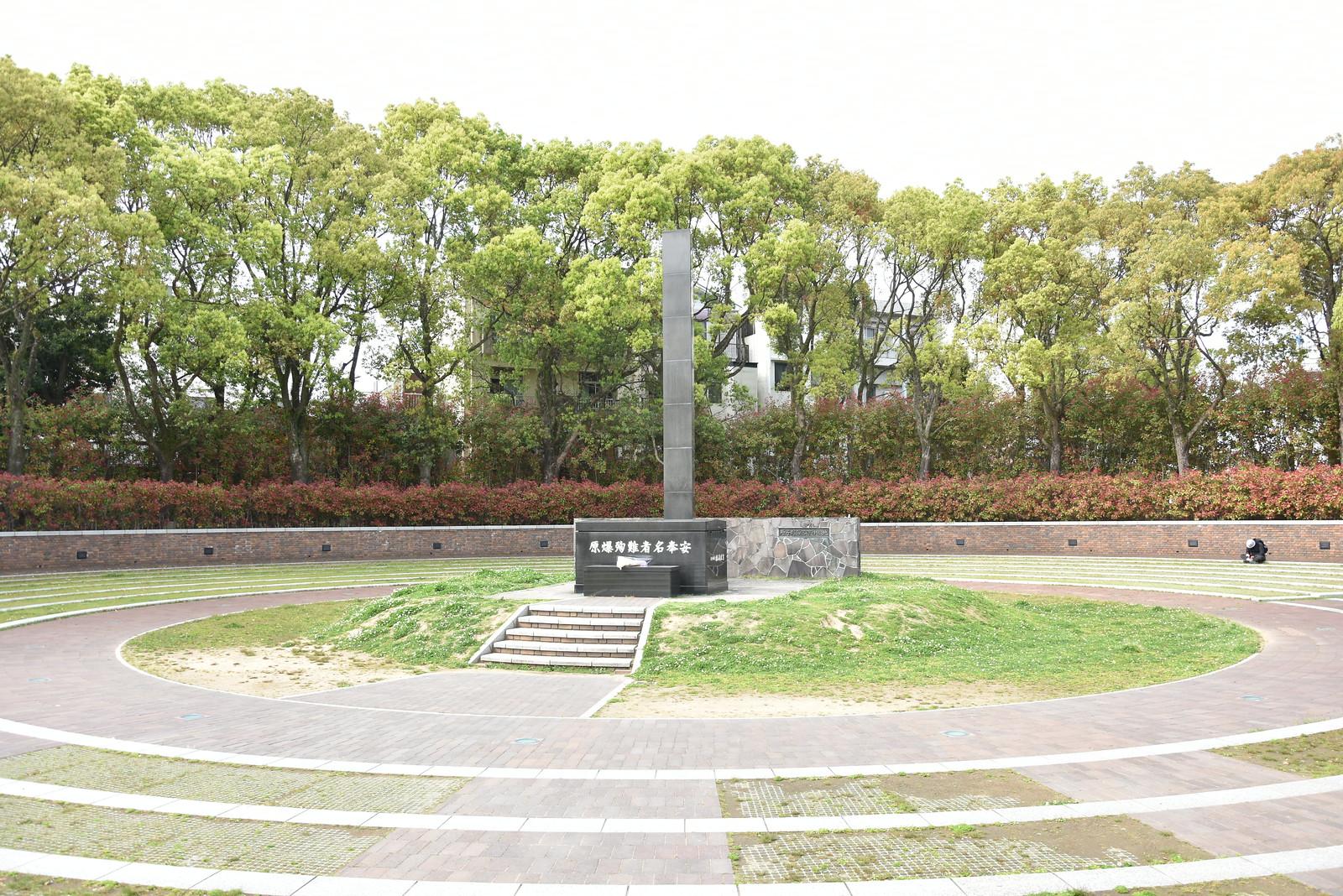 Nagasaki - hypocentre de la bombe