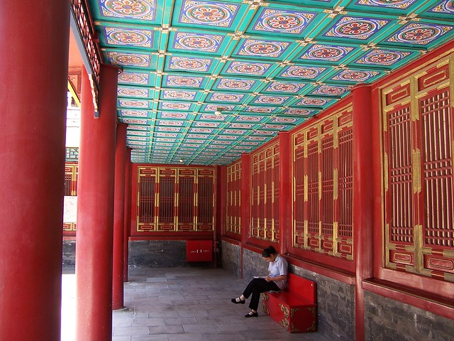 Chengde 012