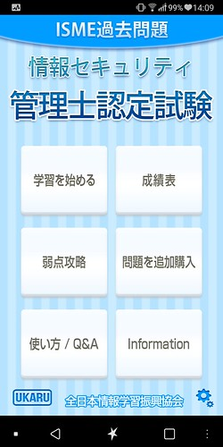 Screenshot_2019-03-20-14-09-43 | by shinji-man