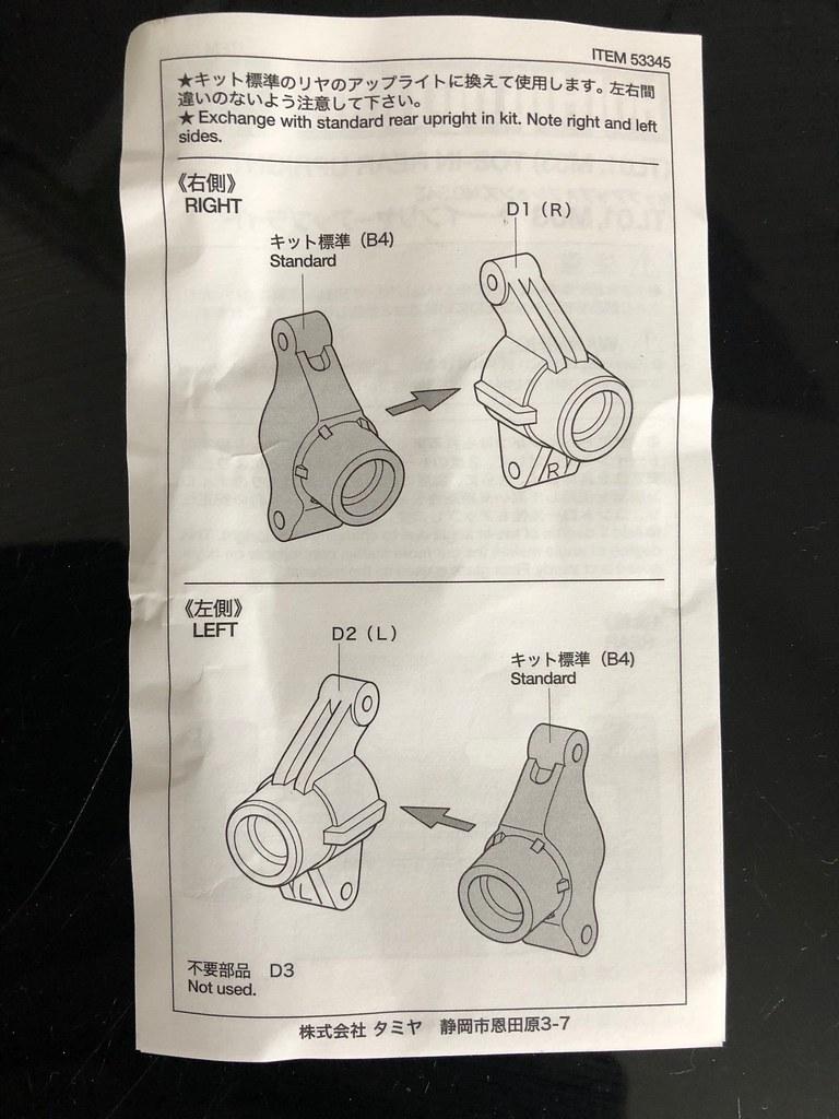 Tamiya 53345 instructions