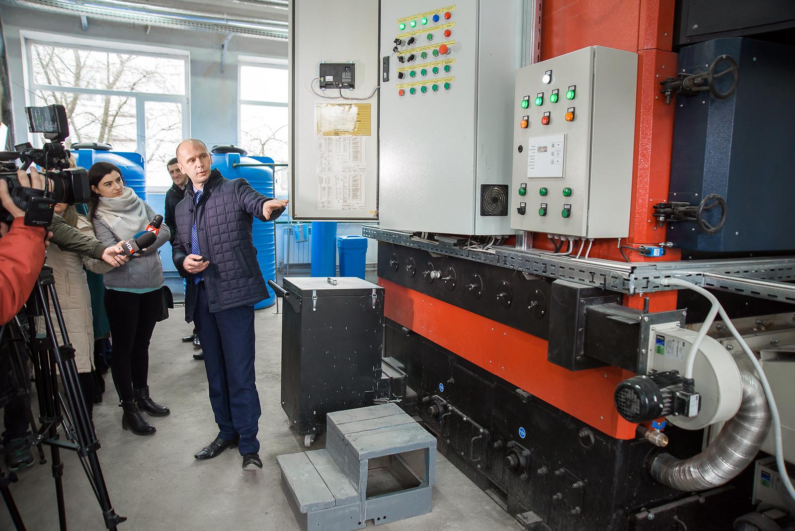 EU4Energy: Energy-efficient kindergarten and district heating in Zhovkva, Ukraine