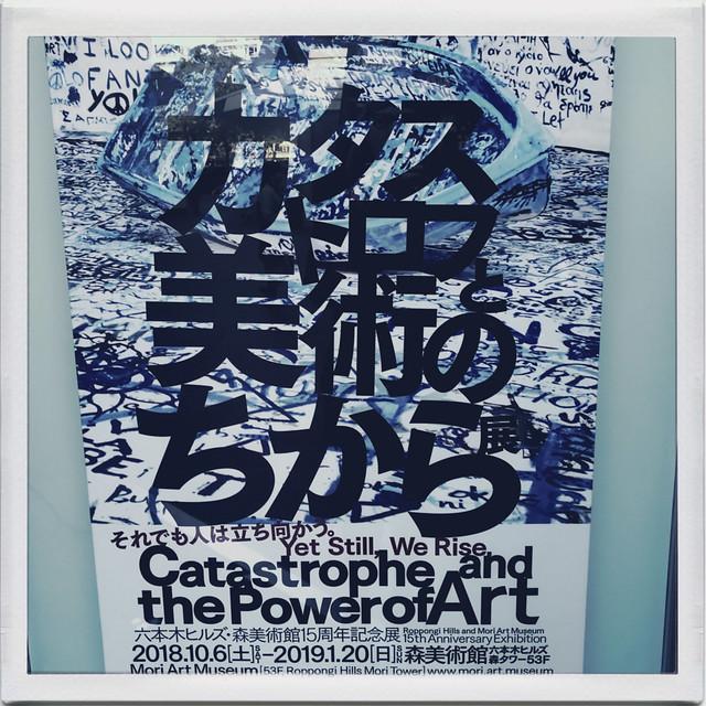 851-Japan-Tokyo