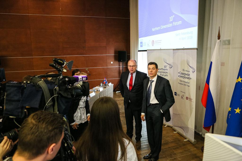 Устойчивое развитие через трансформацию: Константин Кротов выступил на форуме «Северное измерение»