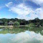 Shikinaen, Okinawa