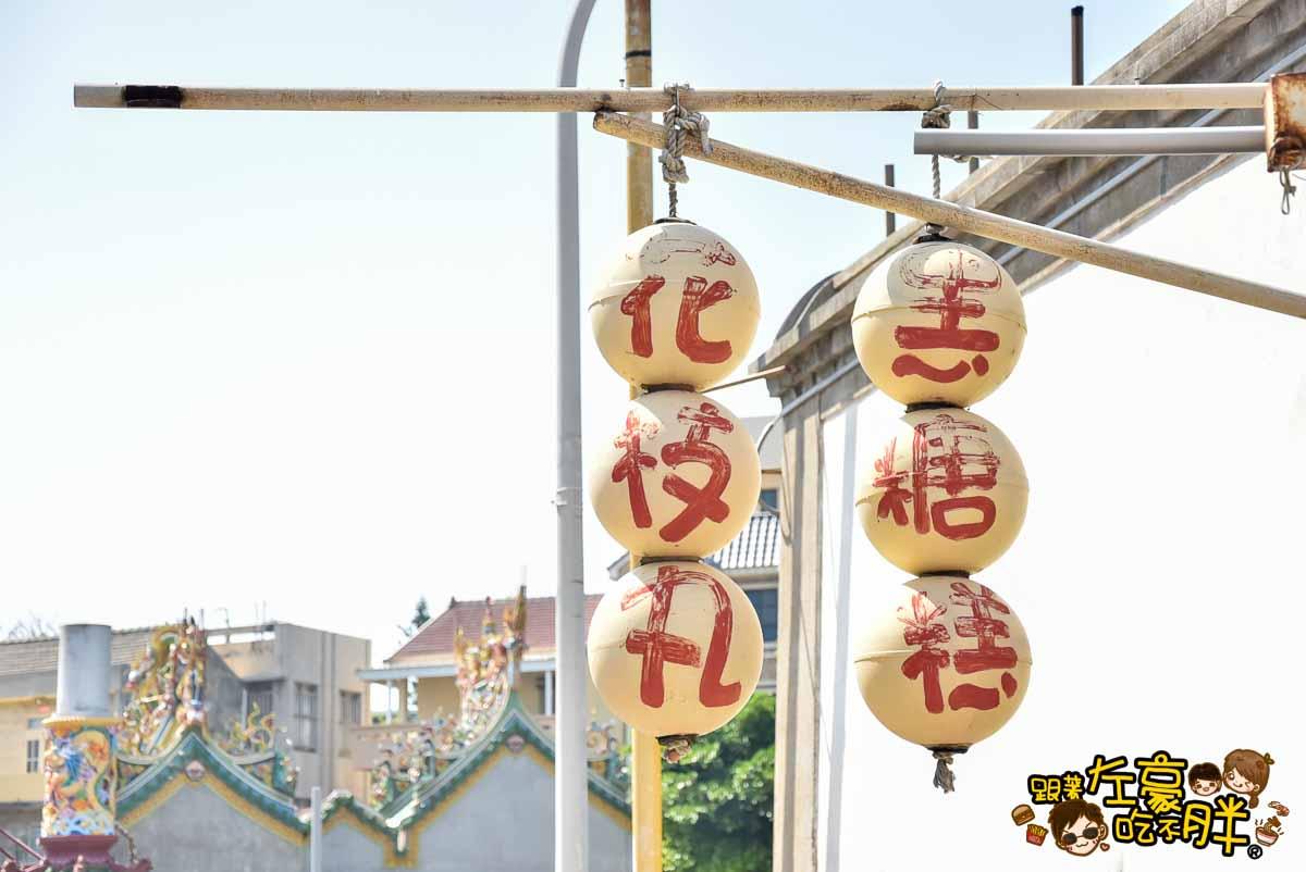 澎湖景點澎湖老街-25