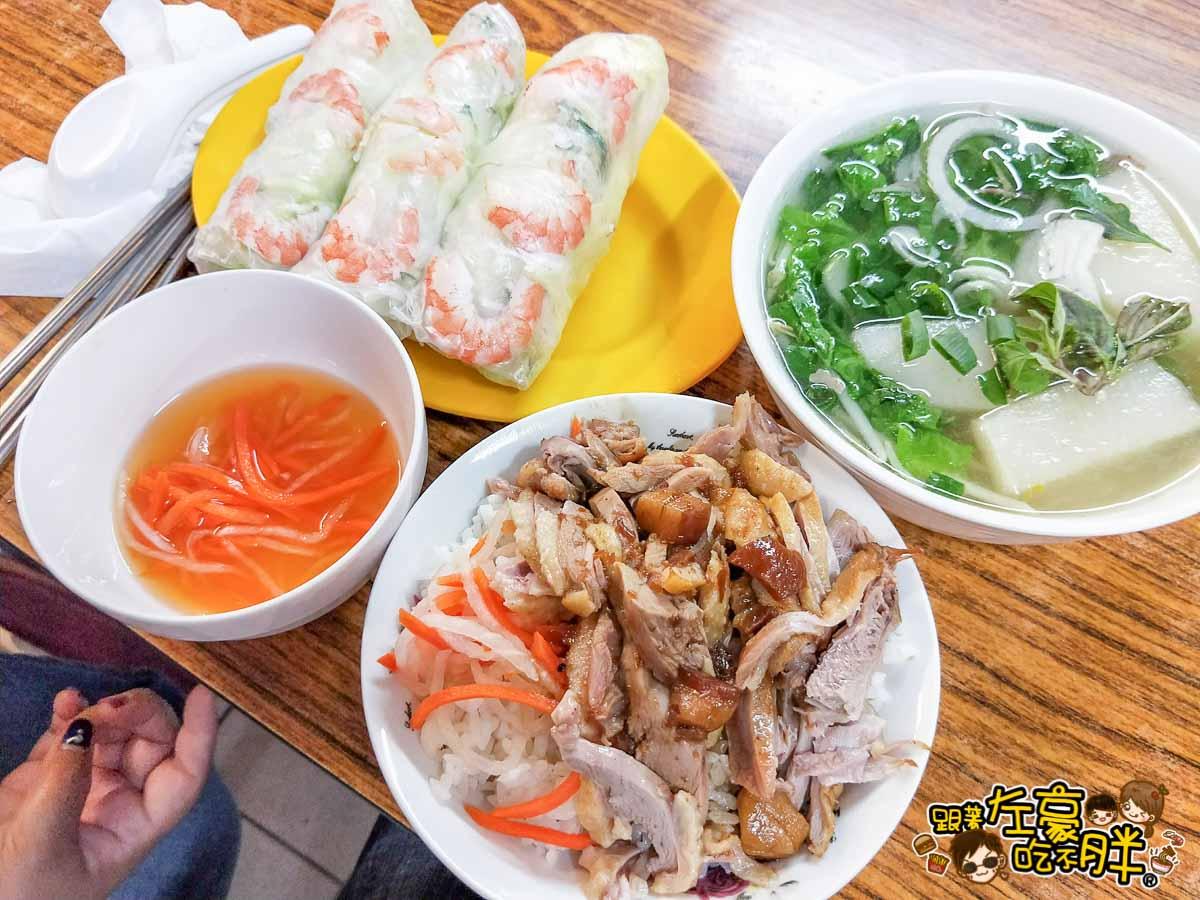 龍華市場越南美食-5