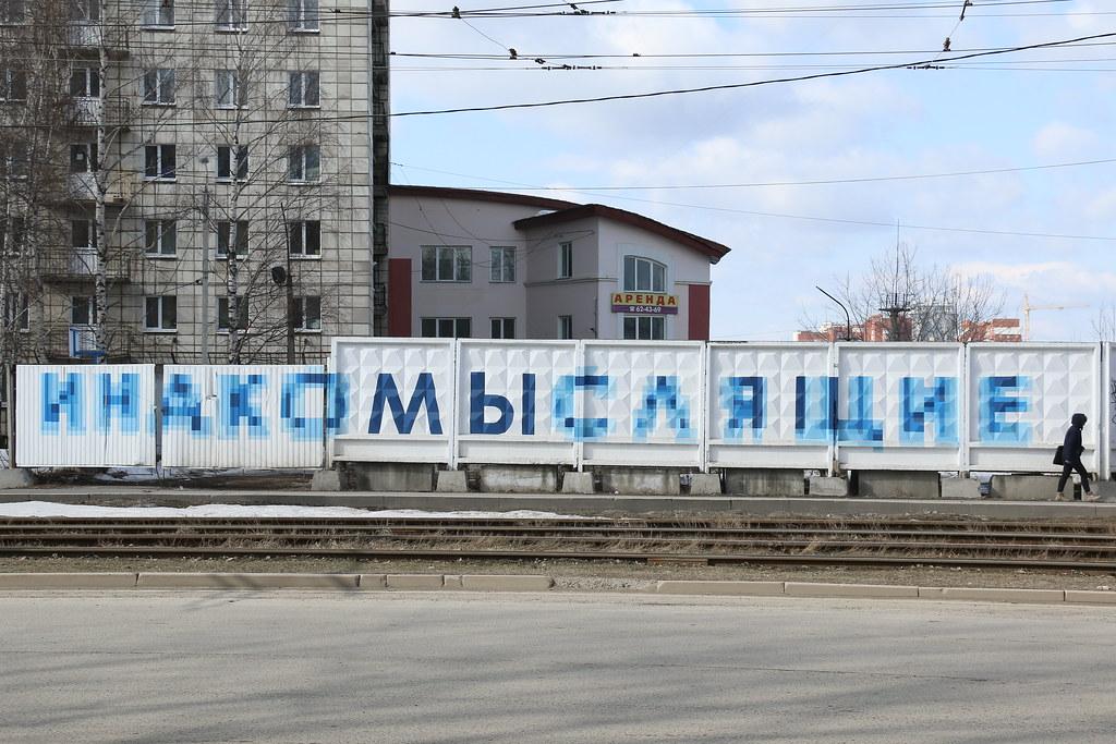 Perm_apr19_687