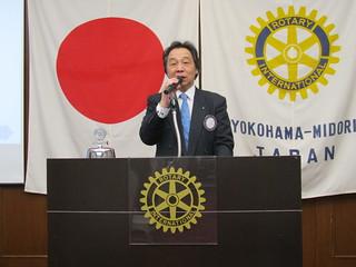 20190206_2361th_038 | by Rotary Club of YOKOAHAMA-MIDORI