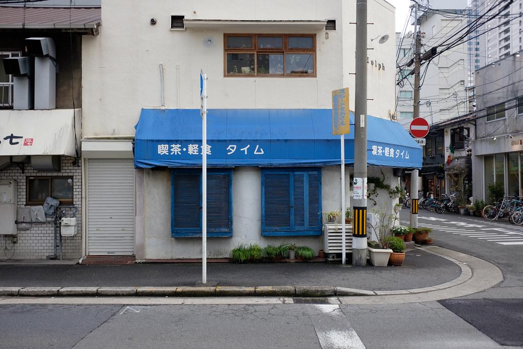 喫茶・タイム 2019/03/17 X7001713