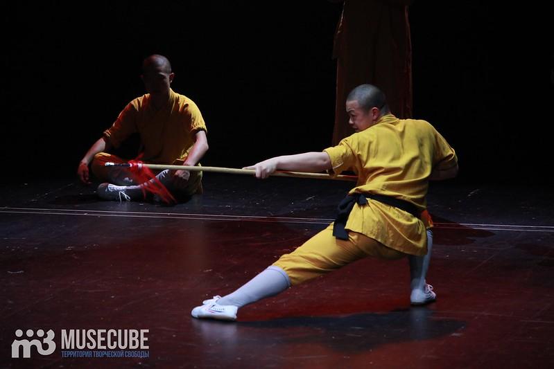 Shaolin'_070