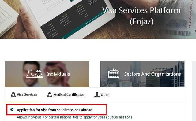 537 Procedure to Apply for Transit Visa of Saudi Arabia 02