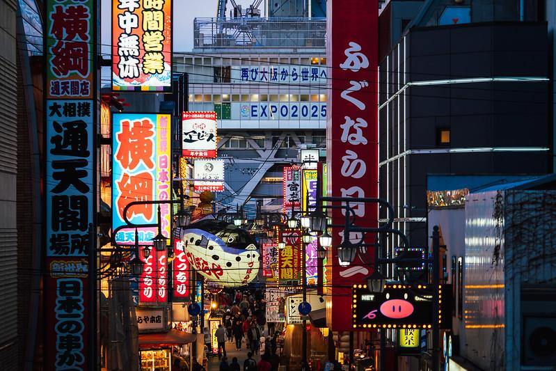 大阪府|Osaka