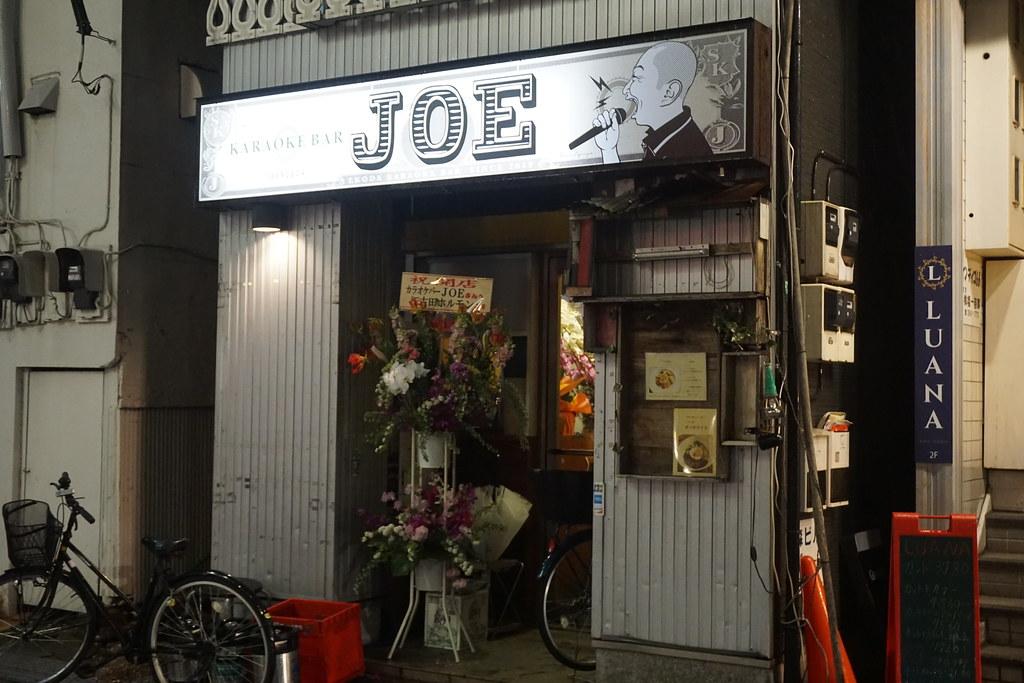 JOE(江古田)