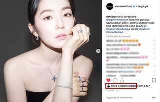 DAMIANI su Instagram   Introducing  redvelvet smtown Irene  the gracious South Korean singer  actress and television host epitomizes the iconic beauty of…   by MugunghwaDream2