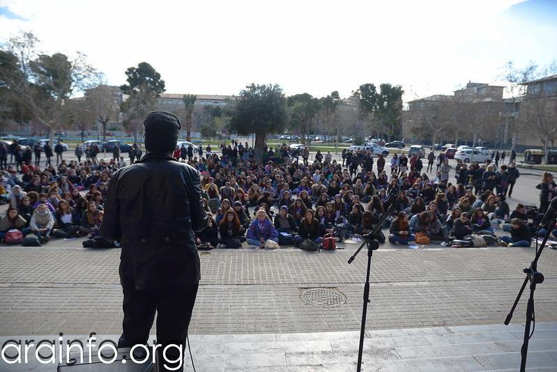 Movilización Estudiantil Huelga Feminista 8M 2019