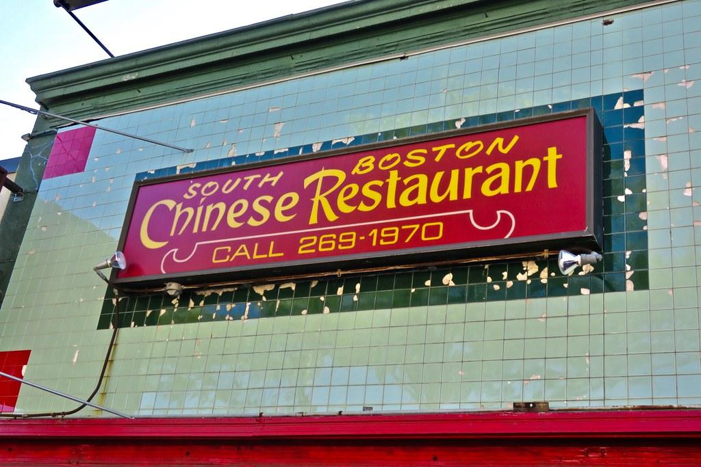 South Boston Chinese Restaurant Boston Ma South Boston C