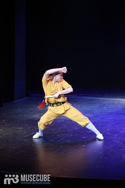 Shaolin'_040