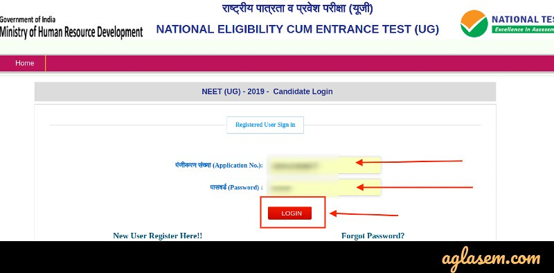 NEET 2019 Login – Candidate Login, Password Recovery for