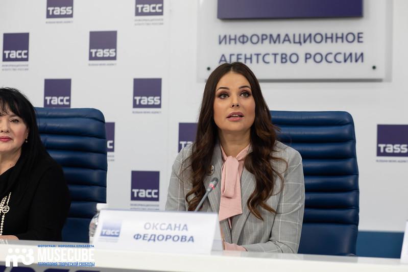 fond_oksany_fedorovoy-5