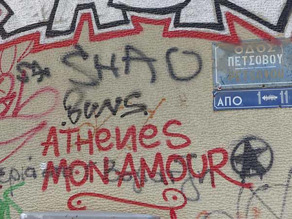 athènes mon amour