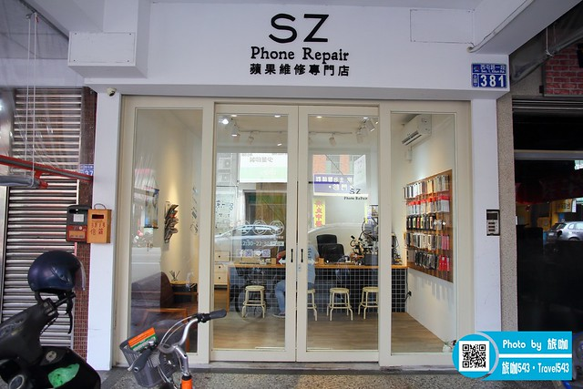 SZ蘋果維修專門店