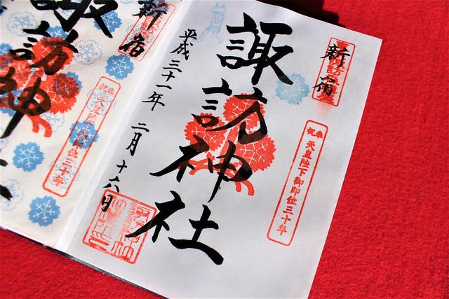 shinjukusuwa-gosyuin005