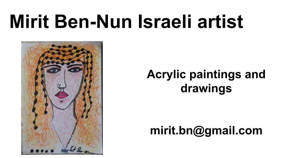 Mirit Ben-Nun exhibition gallery women art israeli